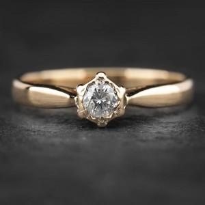 """Sužadėtuvių žiedas su Briliantu """"The Sun 5"""""""