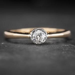 """Geltono aukso sužadėtuvių žiedas su Briliantu """"Nuostabusis 13"""""""