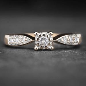 """Sužadėtuvių žiedas su Briliantais """"The Elegance 21"""""""