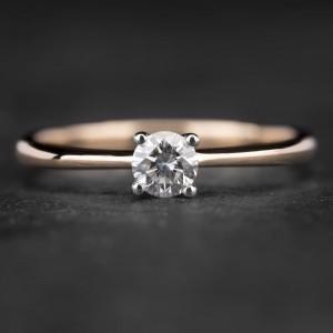 """Sužadėtuvių žiedas su Briliantu """"The Diamond"""""""