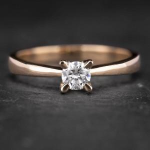 """Sužadėtuvių žiedas su Briliantu """"The Goddess 11"""""""