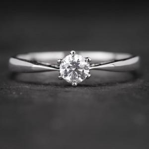 """Sužadėtuvių žiedas su Briliantu """"Kunigaikštytė 7"""""""