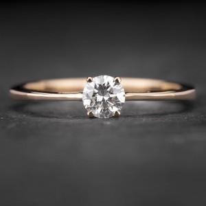 """Sužadėtuvių žiedas su Briliantu """"The Goddess 38"""""""