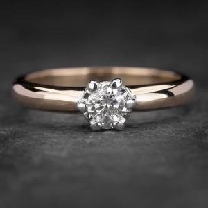 """Sužadėtuvių žiedas su Briliantu """"The Sun 37"""""""