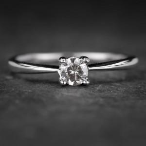 """Sužadėtuvių žiedas su Briliantu """"The Diamond 52"""""""