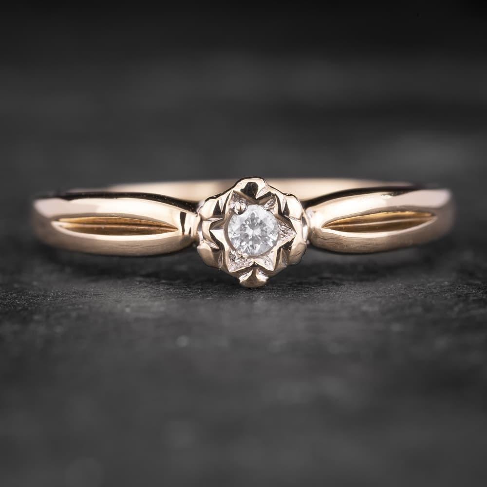 """Sužadėtuvių žiedas su Briliantu """"The Sun 39"""""""