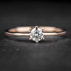 """Sužadėtuvių žiedas su Briliantu """"The Only One 19"""""""