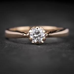 """Sužadėtuvių žiedas su Briliantu """"Kunigaikštytė 17"""""""