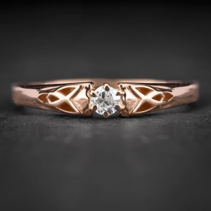 "Sužadėtuvių žiedas su Deimantu ""Fortune 37"""