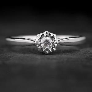 """Sužadėtuvių žiedas su Briliantu """"The Sun 55"""""""