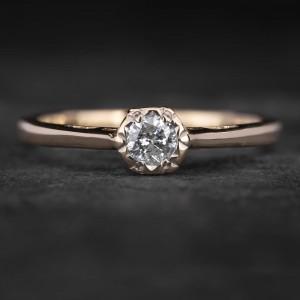 """Sužadėtuvių žiedas su Briliantu """"Kunigaikštytė 79"""""""