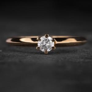 """Sužadėtuvių žiedas su Briliantu """"The Ony One 23"""""""