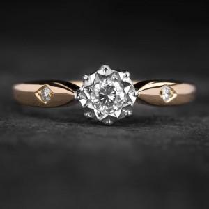 """Sužadėtuvių žiedas su Briliantu """"The Sun 57"""""""