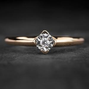 """Sužadėtuvių žiedas su Briliantu """"The Sun 56"""""""