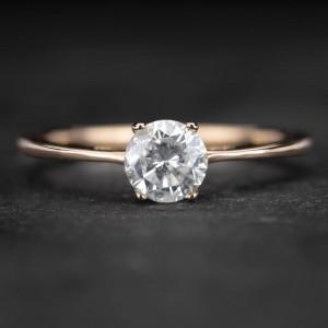"""Sužadėtuvių žiedas su Briliantu """"The Goddess 62"""""""