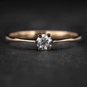 """Sužadėtuvių žiedas su Briliantu """"The Only One 30"""""""