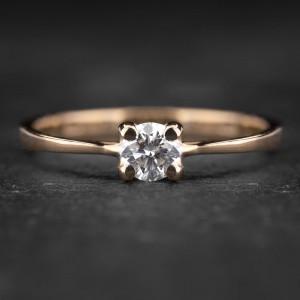 """Sužadėtuvių žiedas su Briliantu """"The Goddess 68"""""""