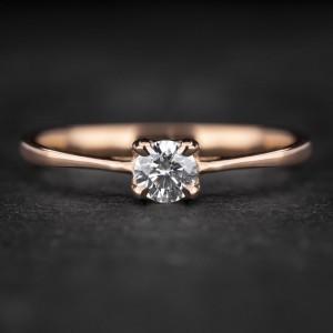 """Sužadėtuvių žiedas su Briliantu """"The Goddess 69"""""""
