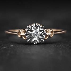 """Sužadėtuvių žiedas su Briliantu """"The Sun 60"""""""