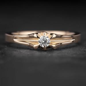 """Sužadėtuvių žiedas su Briliantu """"Energy 4"""""""