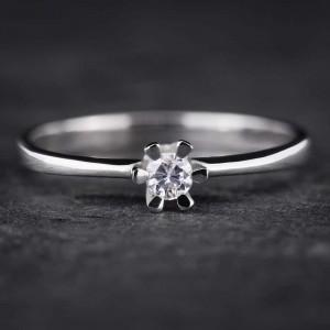 """Auksinis žiedas su Briliantu """"Nuoširdžioji"""""""