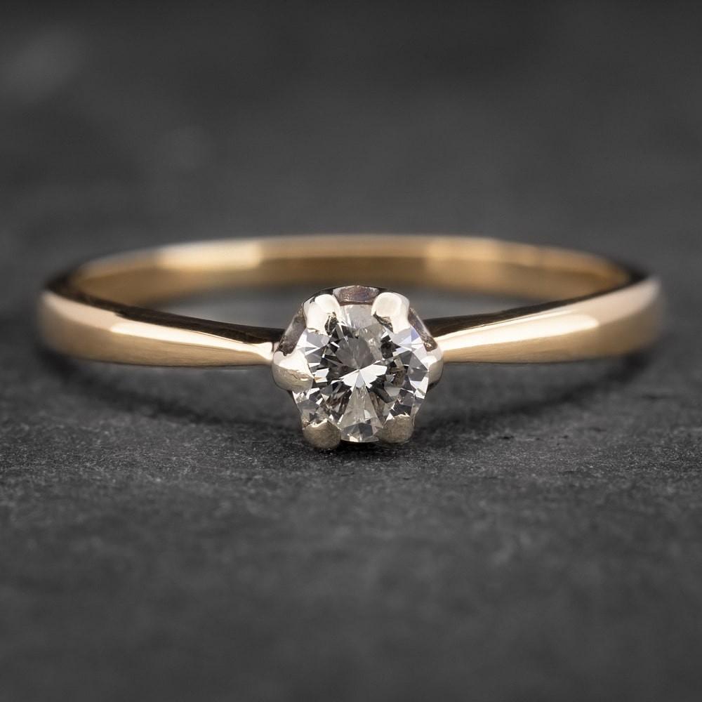 """Auksinis žiedas su Briliantu """"Kunigaikštytė 22"""""""